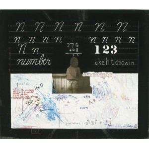 JANE ASH POITRAS, RCA 1951 - N is for Number
