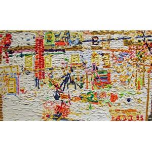 ROBERT J. TRÉPANIER1948-2009 - My Yard (1985)